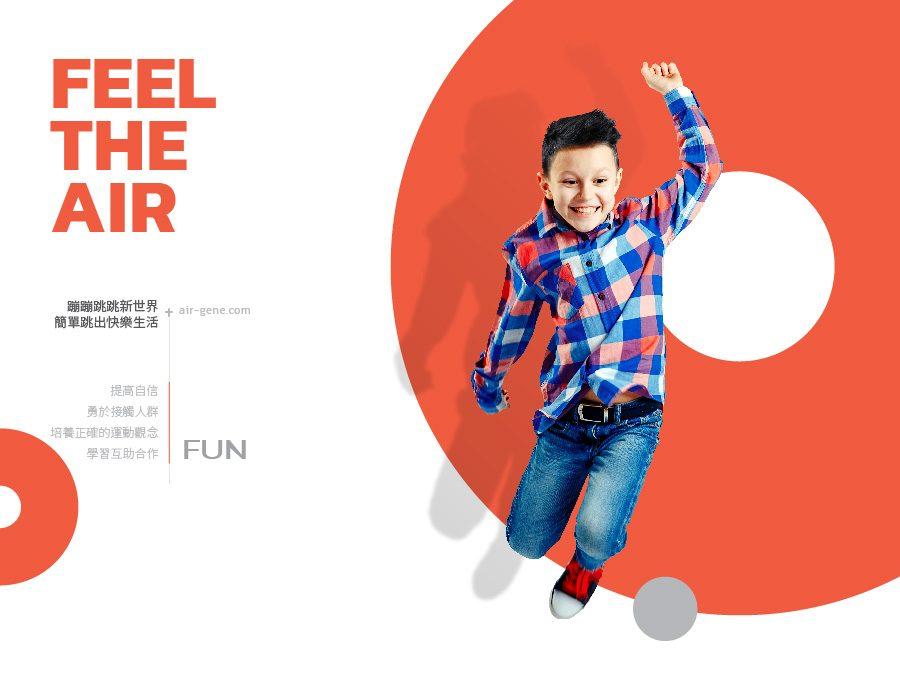 Air-School 初階兒童體適能常態課程線上報名表