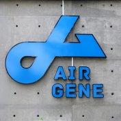 Air-Gene 空氣基因 – 理念故事