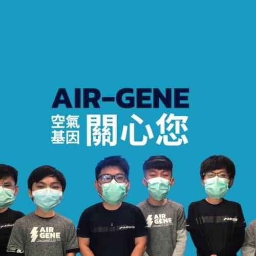 【AirGene空氣基因】2020武漢肺炎 COVID-19 防疫措施